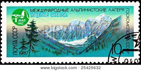 Shavia Gorge In Russia Soviet Union