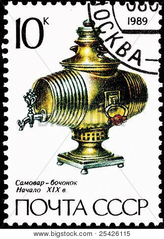 Old Keg Shaped Samovar