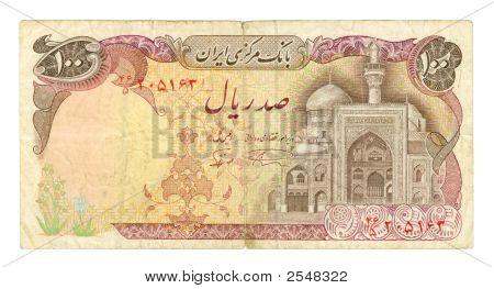 100 Riel Bill Of Iran
