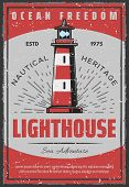 Lighthouse Retro Poster For Safe Sailing Or Seafarer And Nautical Adventure. Vector Vintage Design O poster