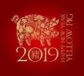 2019 Chinese New Year. Year Of The Pig. Vector Illustration. New Year. Gold On Red. Translation: Pig poster