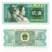 2 Jiao Bill Of China, 1980 poster