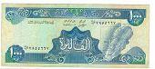 Постер, плакат: 1000 Ливр Билл из Ливана