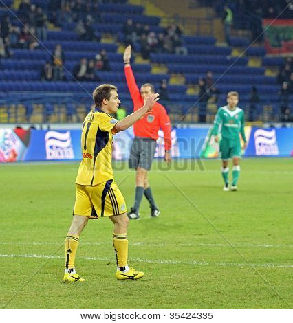 Fc Metalist Kharkiv Vs Fc Obolon Kyiv Football Match