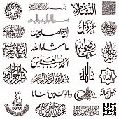 picture of jawi  - Beautiful  - JPG