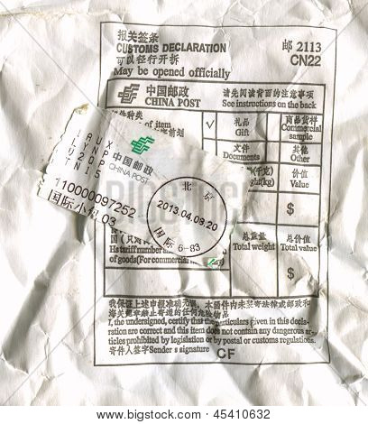 CHINA - CIRCA 2013: A postage printed in China shows image of the Customs Declaration, circa 2013.