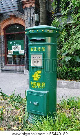 Shanghai - Nov. 15.2013 China Shanghai Mail Box