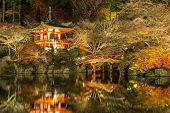 image of buddhist  - Daigoji Temple Shingon Buddhist temple at night in daigo Kyoto Japan - JPG