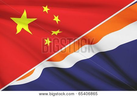Series Of Ruffled Flags. China And Republic Of The Marshall Islands.