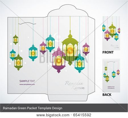 Vector Muslim Oil Lamp Elements Ramadan Money Green Packet Design. Translation: Ramadan Kareem - May Generosity Bless You During The Holy Month.