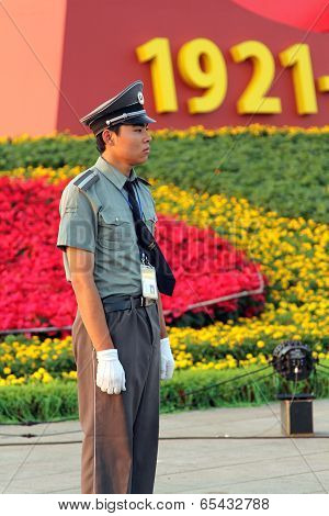 Beijing - July 3: A Soldier Stands Guard At The Tiananmen Square In Beijing, China. In July 2011, Th