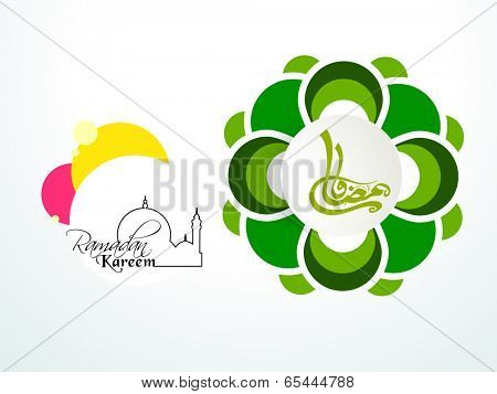 Arabic islamic calligraphy of text Ramadan Kareem on creative colourful background for holy month of muslim community Ramadan Kareem.