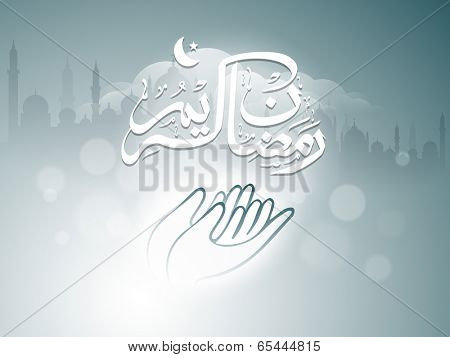 Creative poster, banner or flyer design with arabic islamic calligraphy of text Ramadan Kareem with praying human hands illustration on mosque silhouette grey background.