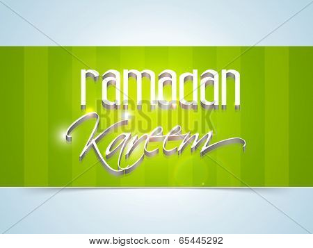 Creative greeting card design with stylish text Ramadan Kareem on green and blue background for holy month of muslim community Ramadan Kareem.