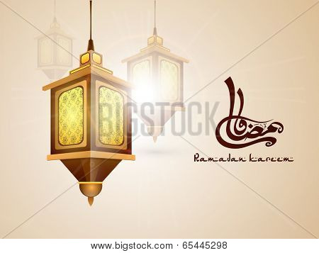 Arabic islamic calligraphy of text Ramadan Kareem and illuminated intricate lamp or lantern on shiny brown background, greeting card or invitation card design for holy month of muslim community.
