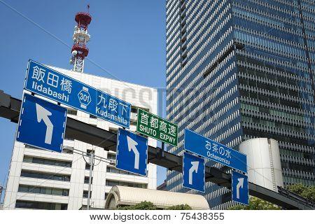 Road signs Tokyo