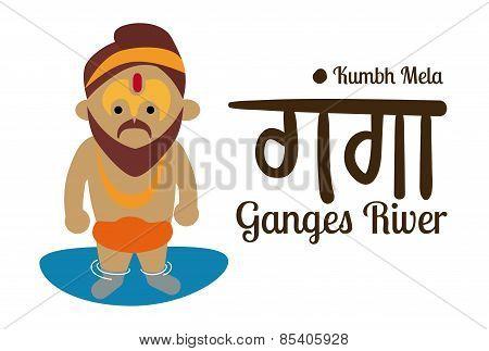 India design over beige background vector illustration