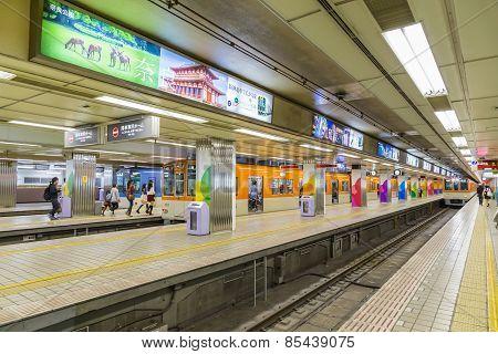 Umeda Station in Osaka Japan