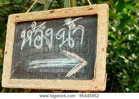Blackboard Of Toilet Sign In Thai Language