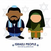 picture of israel people  - Israel design over white background - JPG
