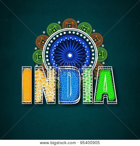 Stylish text India in national flag colors with beautiful floral design decorated Ashoka Wheel for Indian Independence Day celebration.