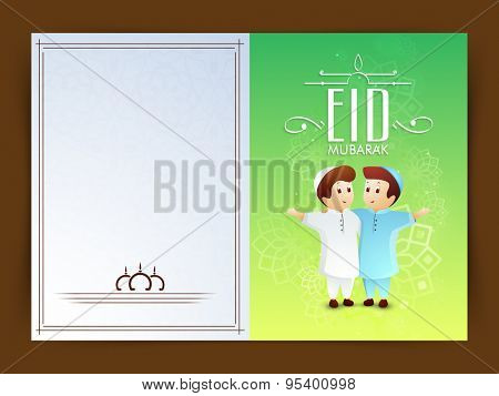 Illustration of cute islamic boys celebrating and giving wishes to each other, Elegant greeting card design for muslim community festival, Eid Mubarak celebration.