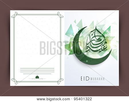 Elegant greeting card with glossy green crescent moon and arabic calligraphy text Eid Mubarak on abstract and snowflake decorated background for muslim community festival celebration.