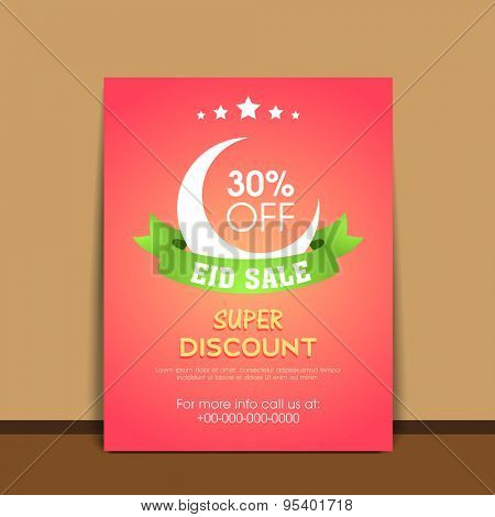Glossy pink sale flyer, banner or template with supper discount offer and crescent moon for muslim community festival, Eid celebration.