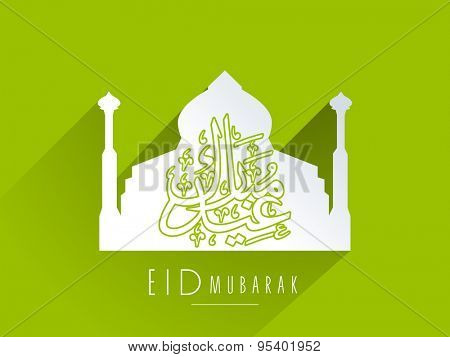 Sticker or label in mosque shape with arabic calligraphy text Eid Mubarak on green background for muslim community festival celebration.