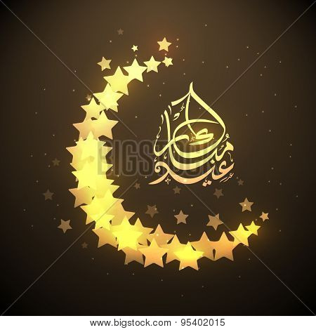 Beautiful crescent moon made by golden stars and Arabic Islamic calligraphy of text Eid Mubarak on shiny brown background for Muslim community festival, celebration.