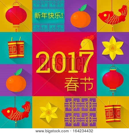 Chinese New Year design with flat icons of national decorations and characters Spring Festival. Design for greeting card, poster, web banner.