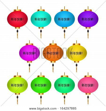 Set of colored Chinese lanterns. Chinese New Year. Congratulations hieroglyph. Vector illustration.