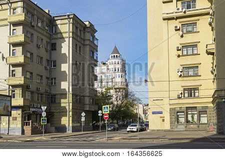 MOSCOW RUSSIA - OCTOBER 2 2016: A typical architecture for the center of Moscow. Intersection of Academician Sakharov Prospect with Daev lane. Sunny morning in early October.
