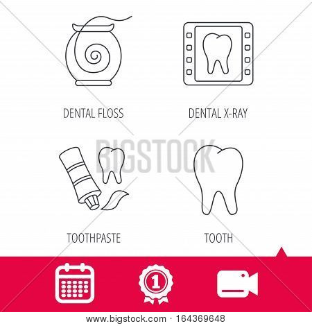 Achievement and video cam signs. Dental floss, tooth and toothpaste icons. Dental X-ray linear sign. Calendar icon. Vector