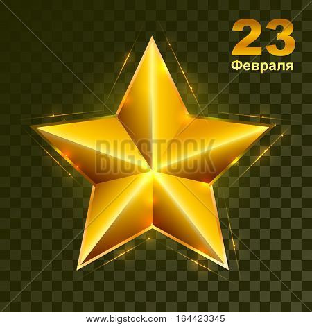 Gold star on transparent background. Defender of Fatherland Day in Russia. Vector illustration for greeting card