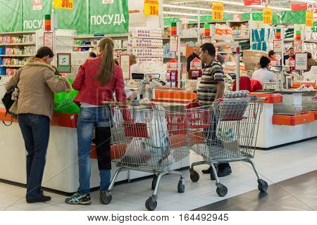 Moscow Russia - October 01.2016. about cash buyers in the store Auchan in shopping and entertainment center Gagarin