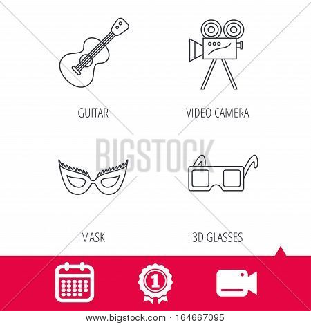 Achievement and video cam signs. Guitar music, video camera and theatre mask icons. 3d glasses linear sign. Calendar icon. Vector