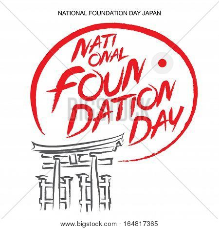 foundation, day, japan, national, background, white, illustration, concept, card, design, japanese, february, abstract, symbol, graphic, holiday, shape, celebration, traditional, banner, country, nation, patriotic, patriotism