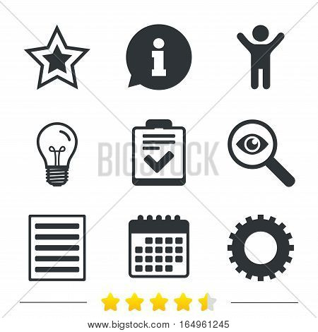 Star favorite and menu list icons. Checklist and cogwheel gear sign symbols. Information, light bulb and calendar icons. Investigate magnifier. Vector