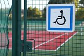 Tennis courts with barrier-free wheelchair access