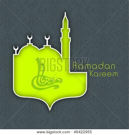 Arabic Islamic calligraphy of text Ramadan Kareem in green mosque on grey background for Ramadan Kareem .