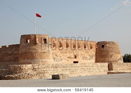 Arad Fort In Bahrain