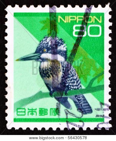 Postage Stamp Japan 1992 Pied Kingfisher, Bird