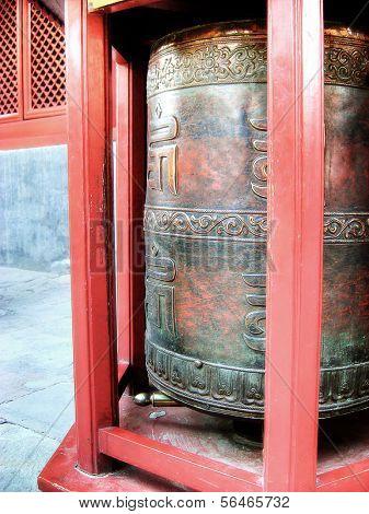 Buddhist Prayer Mills