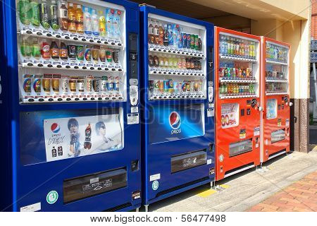 Vending Machines In Japan
