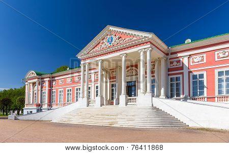 Facade Of Kuskovo Palace