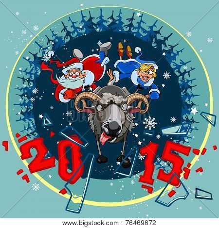 New Year 2015. Santa Claus And Snow Maiden Grabbed The Horns Sheep.eps