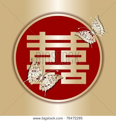 Golden Double Happiness Chinese Symbol Of Marriage