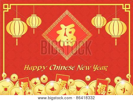 happy Chinese new year card is  lanterns ,Gold coins money ,Reward and chiness word is mean Fortune