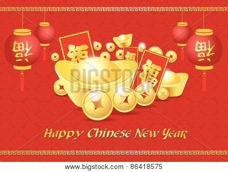 happy Chinese new year card is  lanterns ,Gold coins money ,Reward and chiness word is mean happines